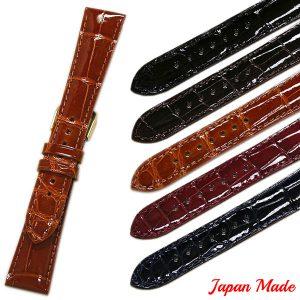 japan-made-croco