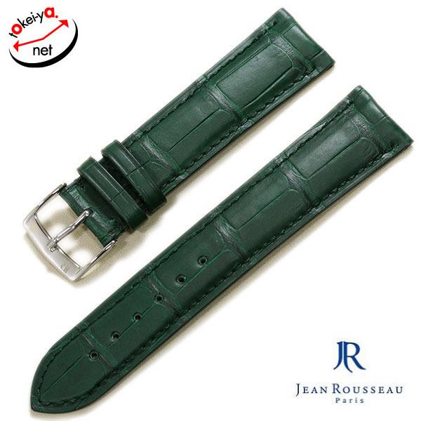 JR-7023