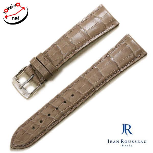 JR-7133