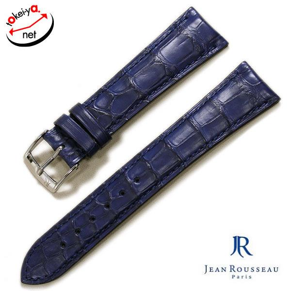 JR-7140