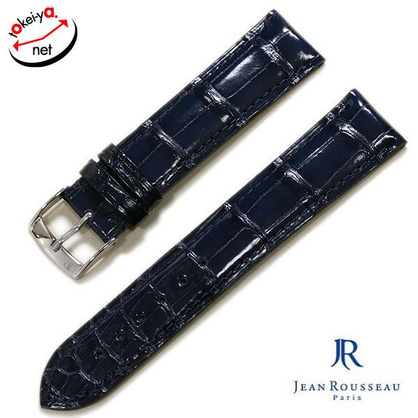 JR-3103take
