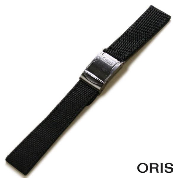 ORIS52015