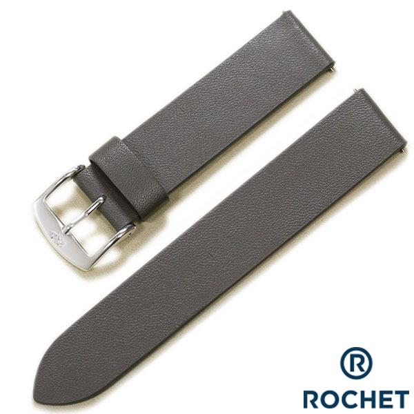 ROCHET-DELREY
