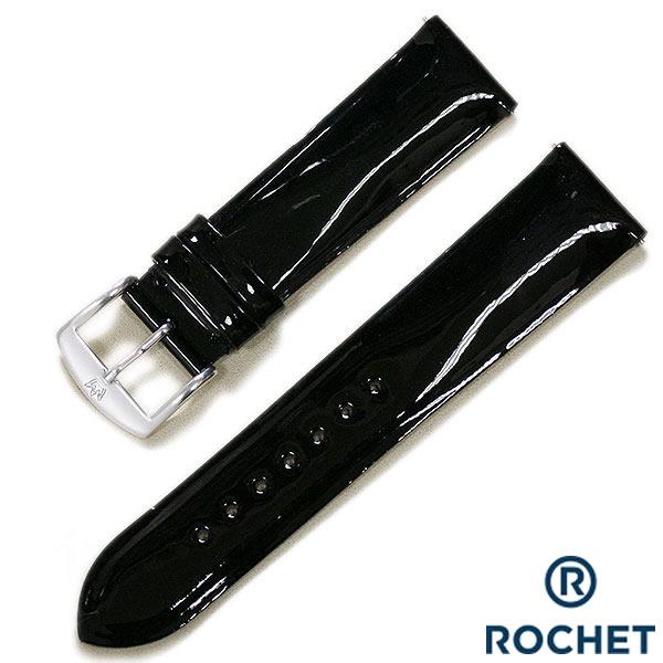 ROCHET-Glossy